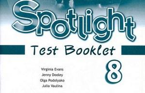 Spotlight 8 Test 3
