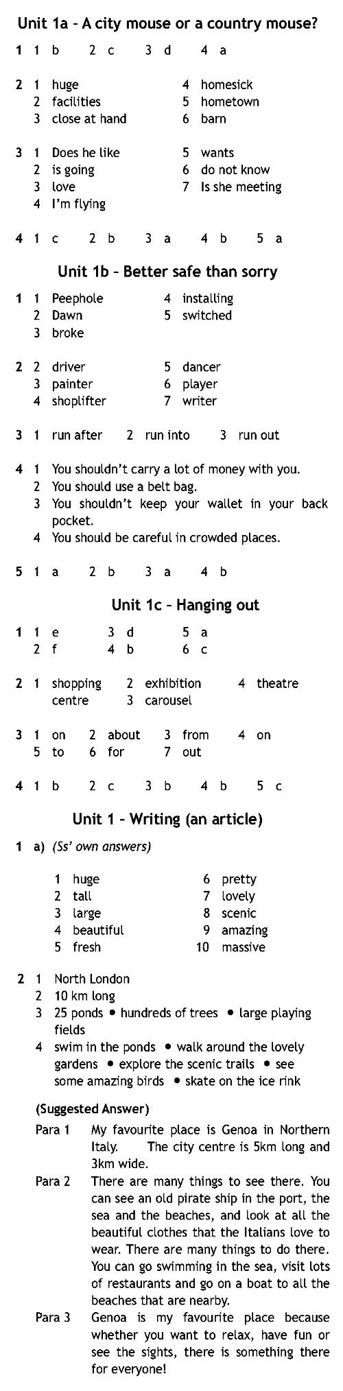 Spotlight 7 Workbook Ответы